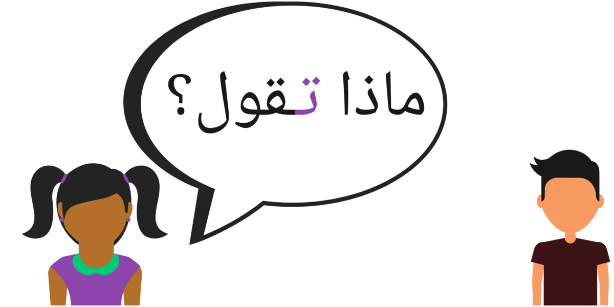 parler la langue arabe